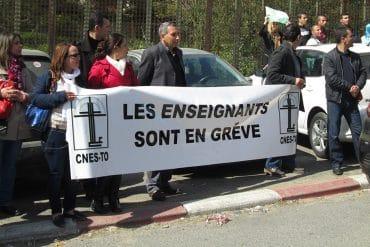 Crédit photo: DR | Grève des enseignants à l'appel du CNES