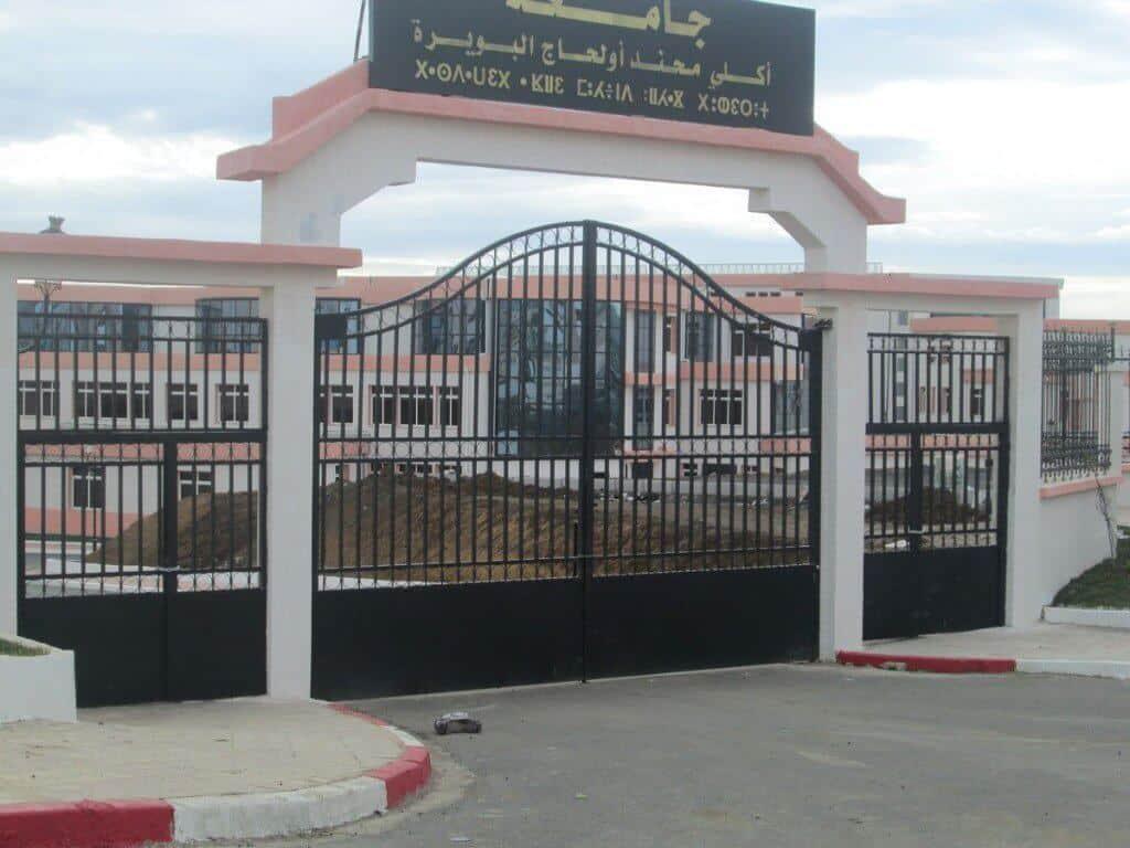 Crédit photo: DR   Universite Akli Mohand Oulhadj de Bouira