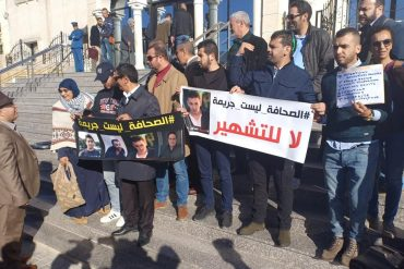 C'est aujourd'hui 08 novembre que le procès des journalistes de la rédaction d'Algérie Part va se dérouler au tribunal de Sais Hamdine à Alger.