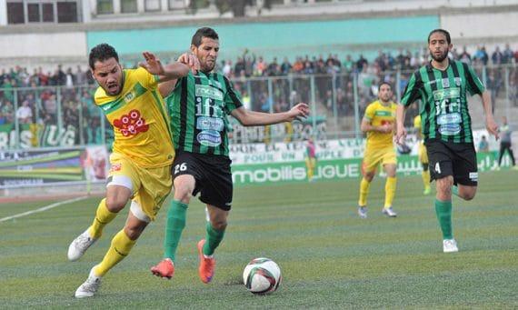 Le MO Béjaïa est le cinquième club de la Ligue 1 à avoir été éliminé de la coupe d'Algérie.