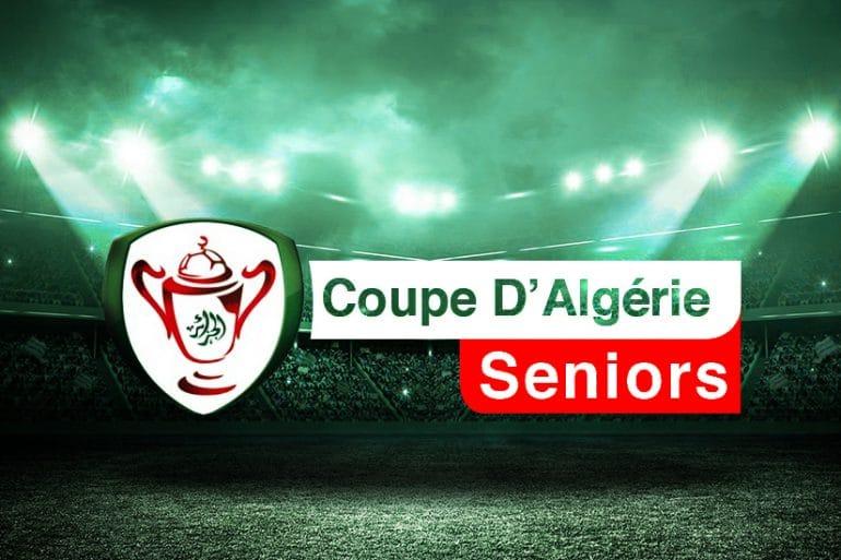 La JSM Béjaïa, club qui évolue en Ligue 2 a réussi l'exploit ce vendredi, en se qualifiant aux huitièmes de finale de la coupe d'Algérie de football, devant le pensionnaire de la Ligue 1, l'AS Aïn M'lilà.