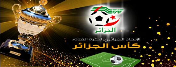 Le tirage au sort des huitièmes de finale et des quarts de finale de la coupe d'Algérie, qui a lieu ce dimanche soir, à l'école supérieure de l'hôtellerie et de restauration d'Alger, à Aïn Benian, a livré de chauds débats en perspective avec notamment NA Hussein Dey – MC Alger, les deux finalistes de 2016.