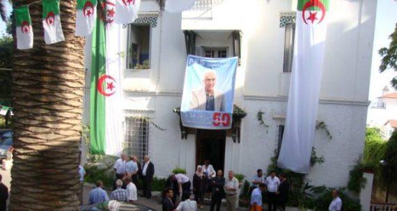 Le front des forces socialistes (FFS) vient d'annoncer sa position concernant la prochaine présidentielle. Le conseil national du parti, réuni aujourd'hui à Alger, appelle à un boycott actif du rendez-vous du 18 avril prochain.