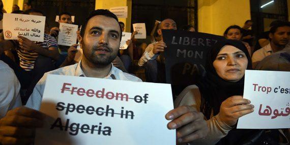 L'organisation non gouvernementale Amnesty Internationale a, encore une fois, interpellé les autorités sur la situation des droits humains et libertés d'expression, dans un rapport rendu public, aujourd'hui 21 février.