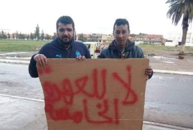 Le militant Hadj Ghermoul est condamné aujourd'hui 7 février, par le tribunal de Mascara à 6 mois de prison ferme et une amende pour «outrage à corps constitué».