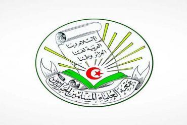 L'association des Oulémas appelle Abdelaziz Bouteflika a retiré sa candidature pour la prochain élection présidentielle du 18 avril.