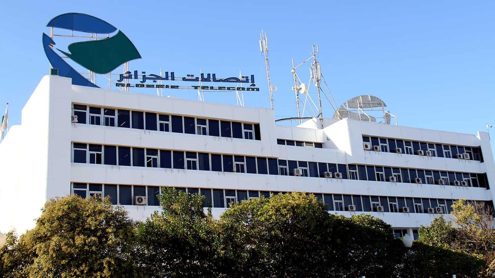 © DR |Algérie Télécom; l'entreprise publique algérienne de télécommunications.