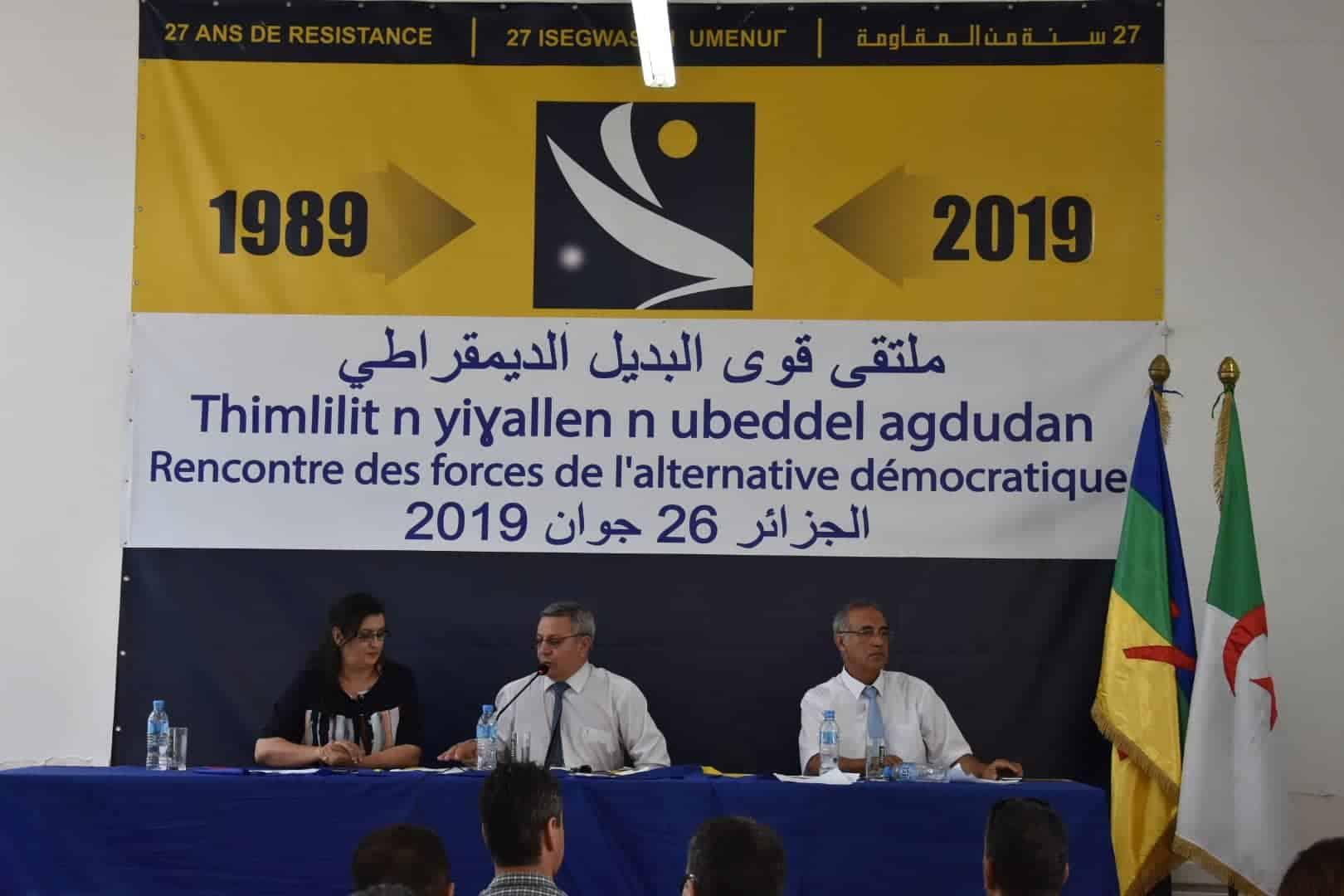 Crédit photo:DR | Rencontre des forces de l'alternative démocratique au siège du RCD