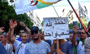 © INTERLIGNES | Les manifestants déterminés à avorter l'élection présidentielle du 12 décembre