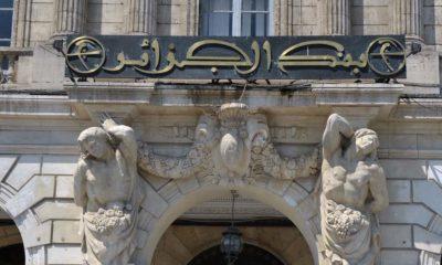 © DR| Banque d'Algérie