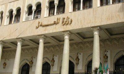 © DR | ministère de la Justice