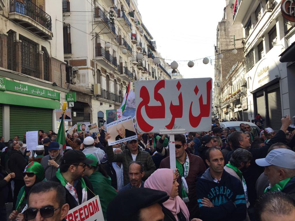 © Meriem Nait Lounis | 50e vendredi du Hirak