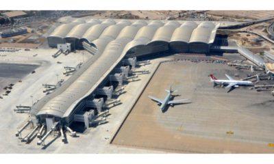 Terminal Ouest de l'Aéroport d'Alger