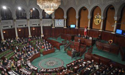 © DR | Parlement en Tunisie