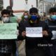 © Samir Sid | Les étudiants font de la sensibilisation pour ne pas sortir manifester à cause du Coronavirus