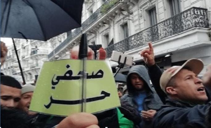 © DR | L'affaire Sawt Al-Akher, un autre acte de criminalisation du journalisme ?