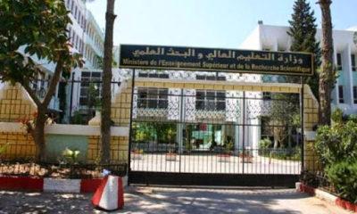 © DR | Ministère de l'Enseignement supérieur