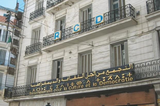 ©DR | Siège de l'RCD à Alger centre