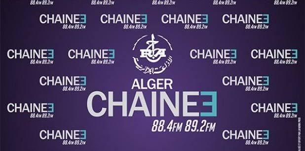 © DR | Radio chaîne III
