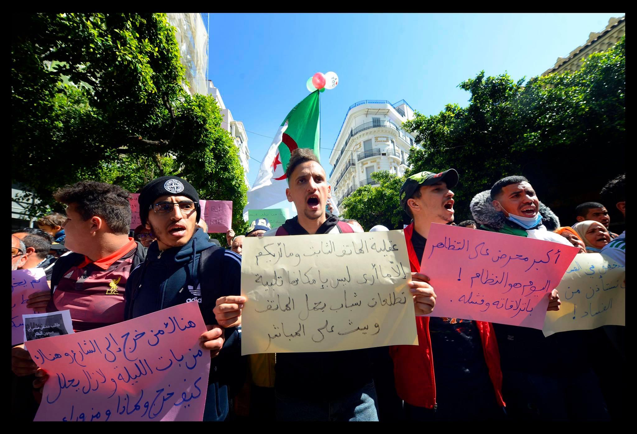 © DR Sami.K | Marche des étudiants à Alger le 23 mars 2021