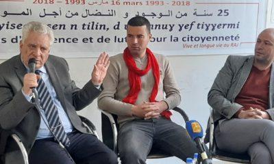 © DR | L'avocat Mostafa Bouchachi au Forum de RAJ le 20 mars 2021