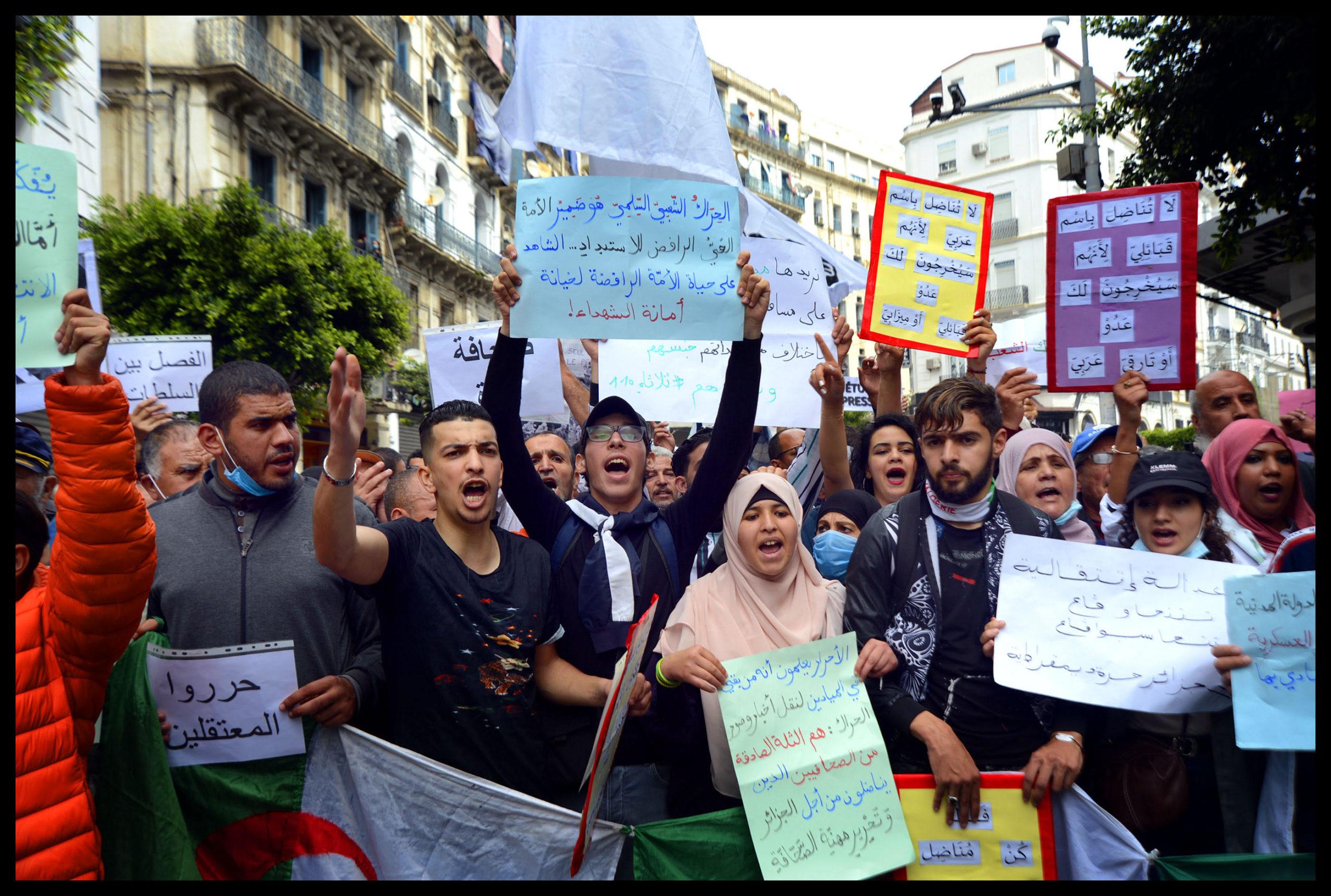 © SAMI K. | 110e marche des étudiants à ALGER