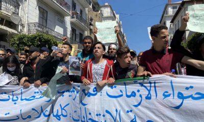 © INTERLIGNES | 111e marche des étudiants à Alger