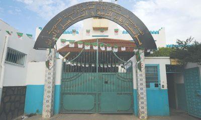 © DR | La prison d'El Harrach à Alger