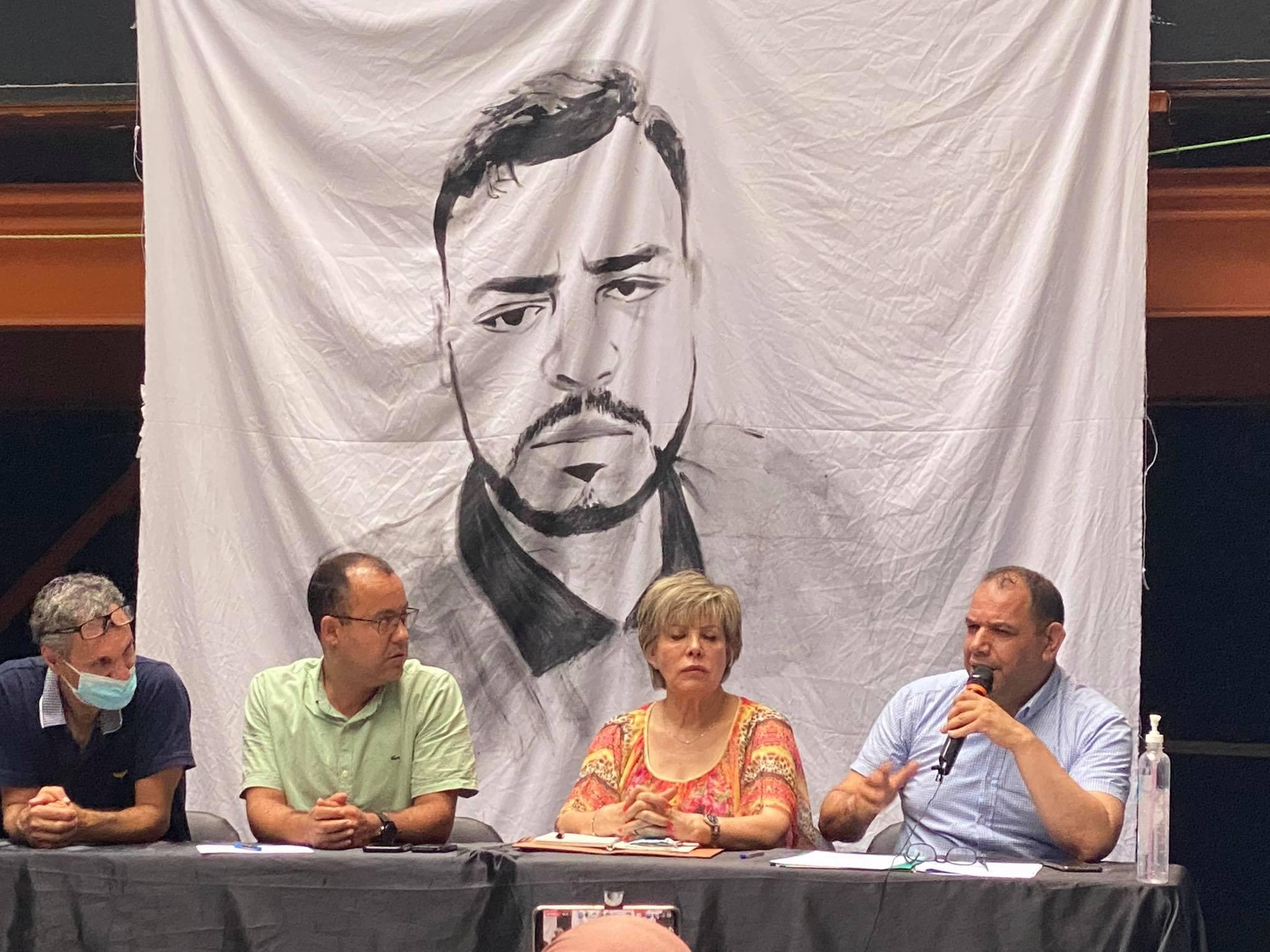 © INTERLIGNES | conférence de presse sur le dossier du journaliste Rabah Karèche au siège du MDS à Alger