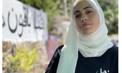 © DR | La militante et journaliste palestinienne Muna al-Kurd