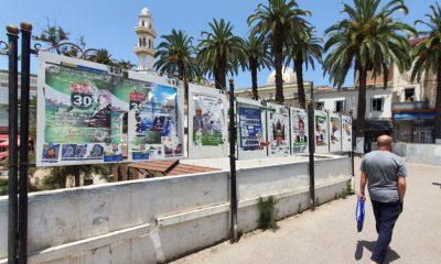 © INTERLIGNES | panneaux d'affichage pour les élections législatives du 12 juin 2021 à El Biar, Alger